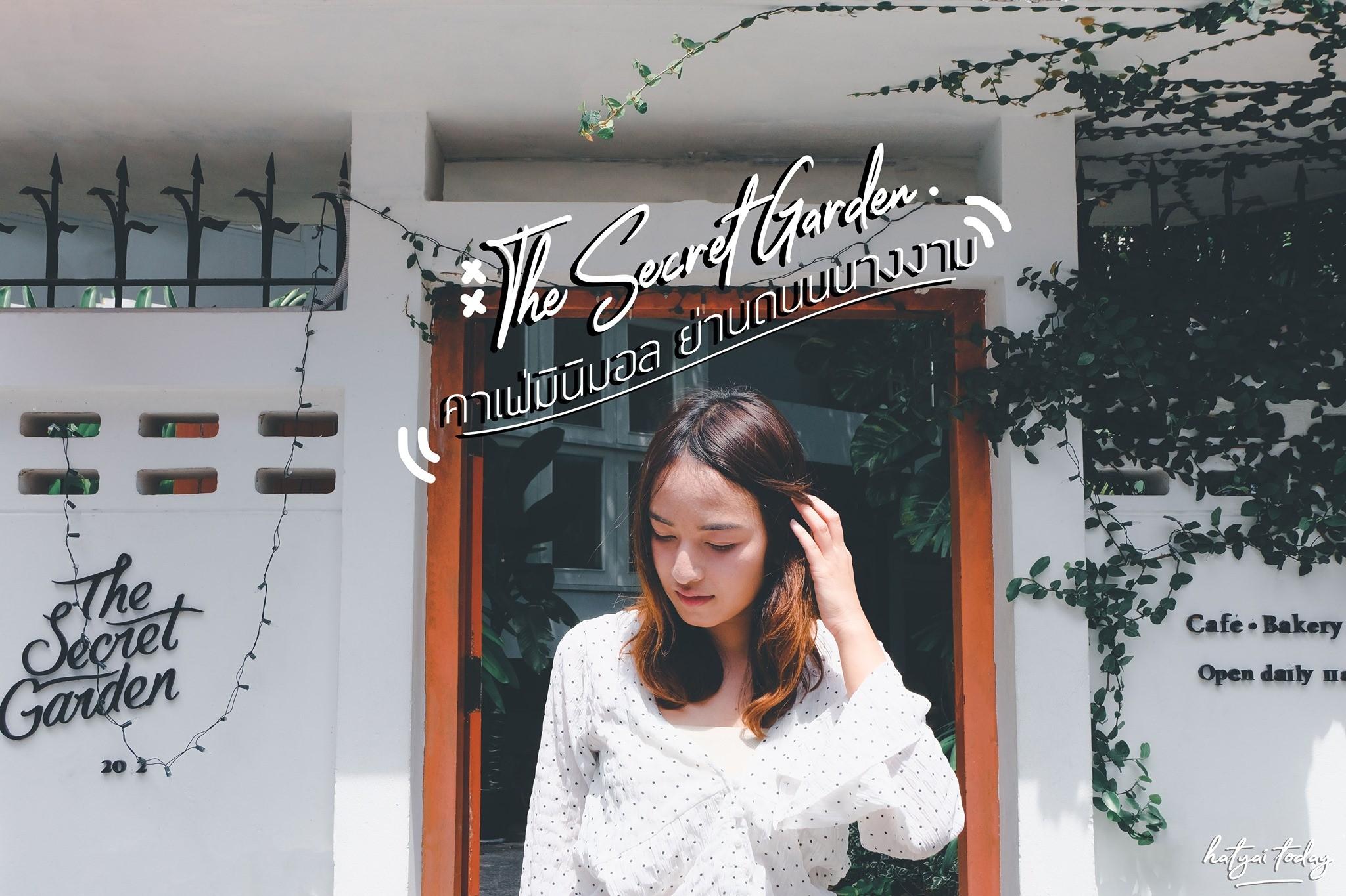 คาเฟ่สงขลา The Secret Garden Café Songkhla