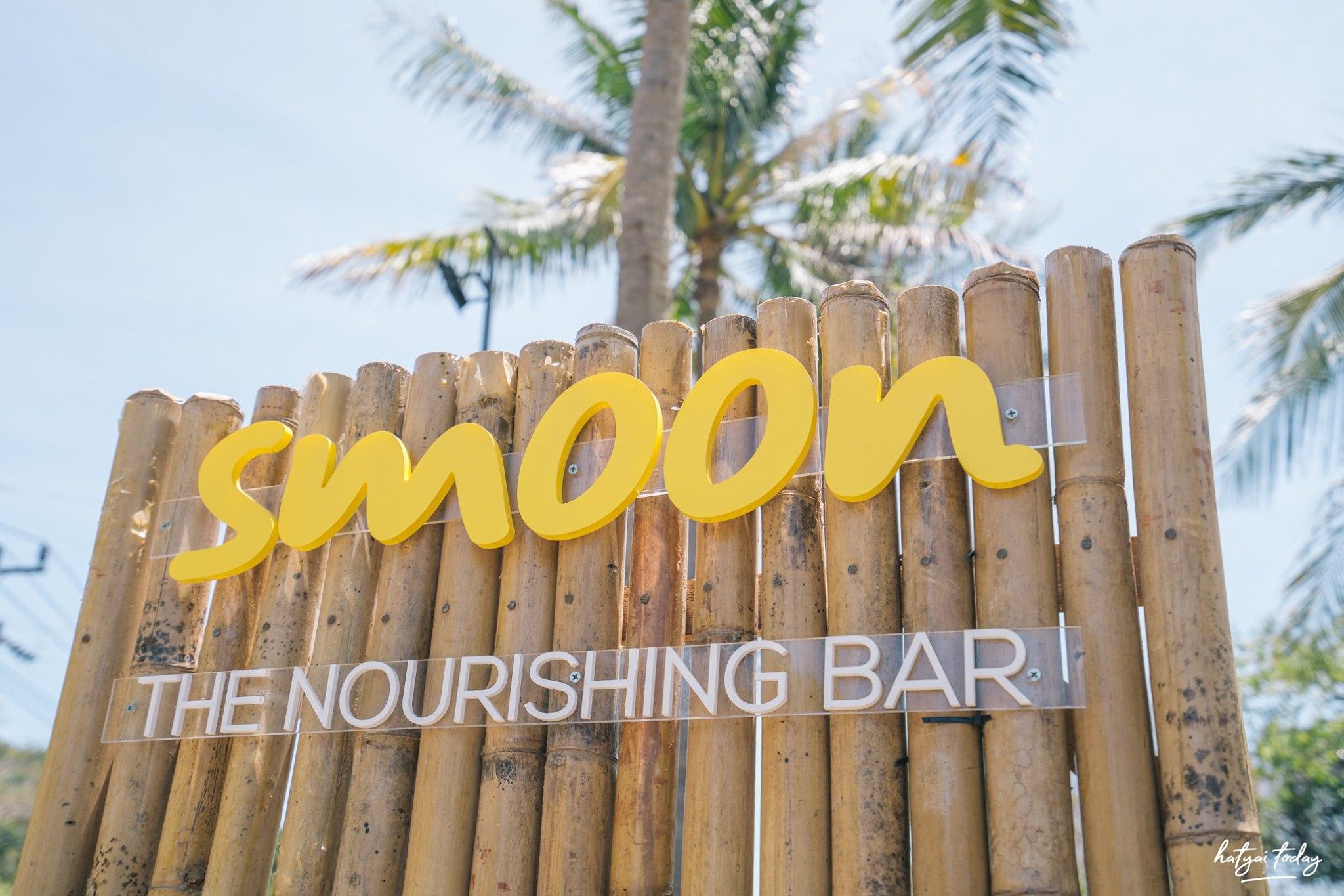 Smoon Cafe' ที่เที่ยวเกาะลันตา