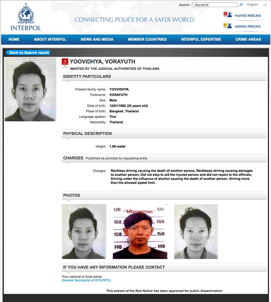 หมายแดงจาก Interpol ที่มีการเรียกจับทายาทกระทิงแดง