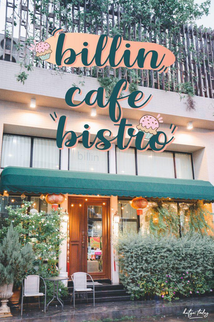 คาเฟ่ หาดใหญ่ Billin Cafe' Bistro