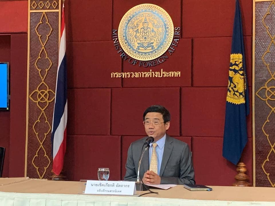 เพิ่มเติม : ประชาชนคนไทยวางใจ โฆษกกระทรวงการต่างประเทศ ยืนยัน นักการทูตต่างประเทศ ไม่ใช่ VIP ทุกคน