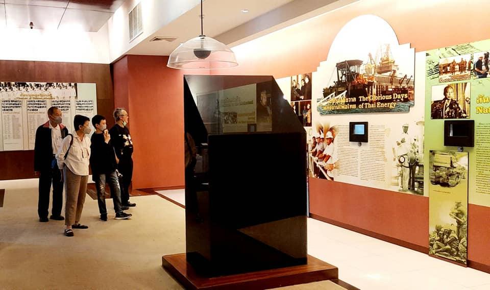 ขอเชิญชม หอประวัติ พลเอก เปรม ติณสูลานนท์ ปูชนียบุคคลที่สำคัญ ณ สวนประวัติศาสตร์จ.สงขลา