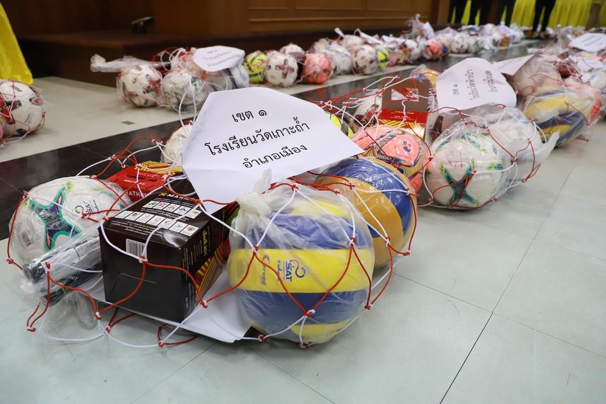 กกท.สงขลา มอบอุปกรณ์กีฬาให้กับโรงเรียนในสังกัดเขตพื้นที่การศึกษาประถมศึกษาสงขลา
