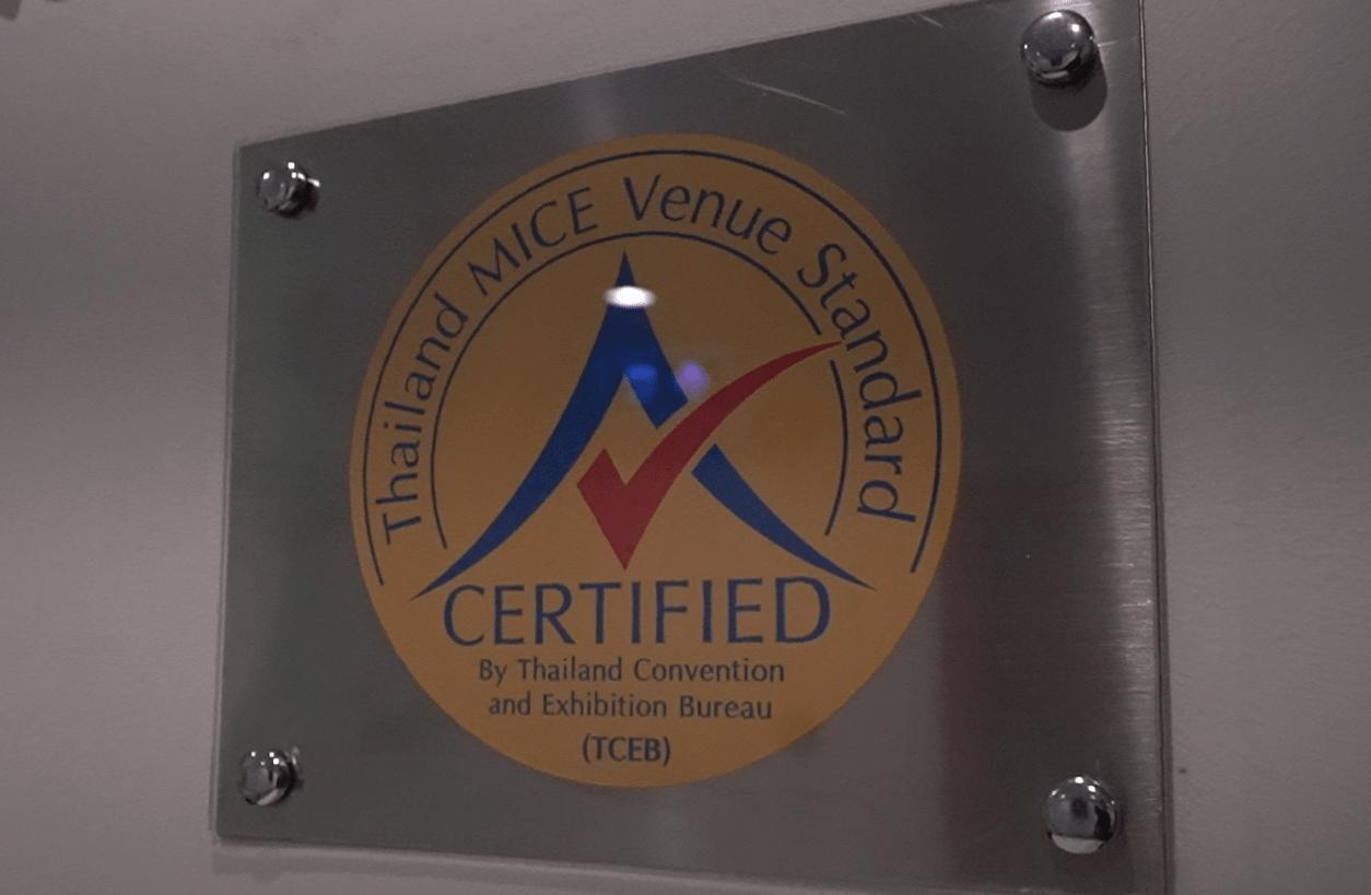 มาตราฐาน Thailand MICE Venue Standard สำหรับสถานที่ที่มีการจัดงานประชุม