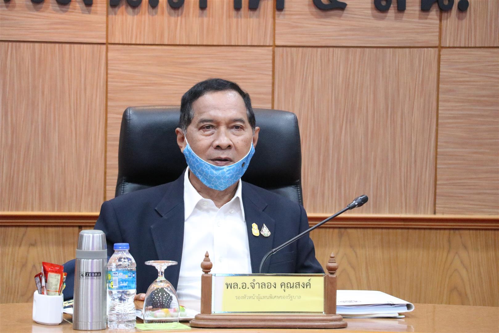 พลเอกจำลอง คุณสงค์ รองหัวหน้าผู้แทนพิเศษของรัฐบาล เป็นประธานการประชุมผู้แทนพิเศษของรัฐบาลครั้งที่ 7/2563