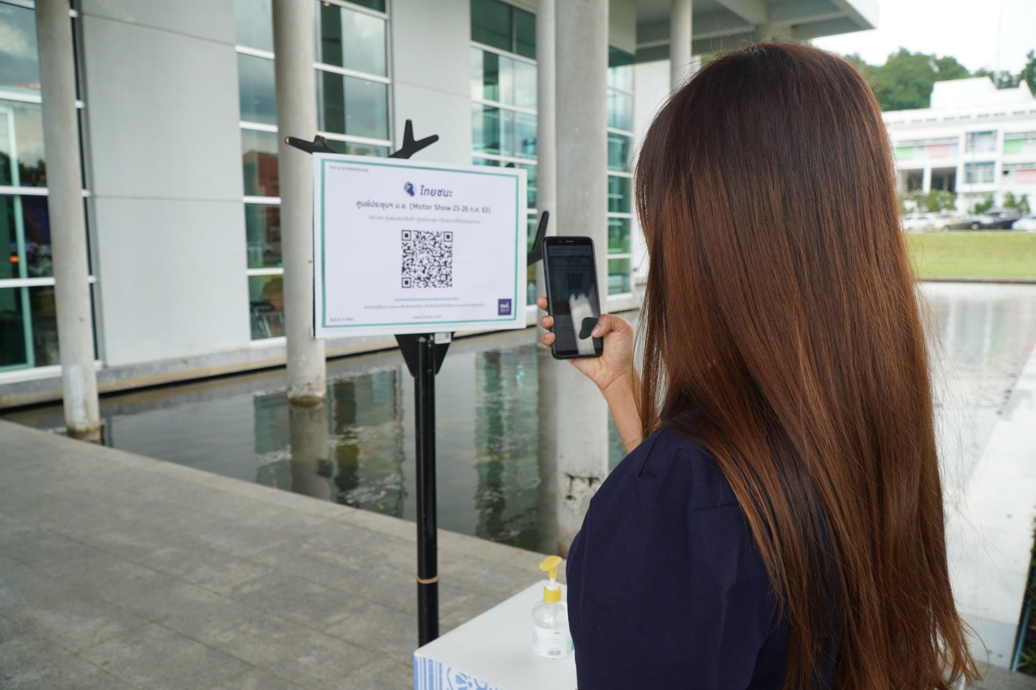 ตั้งแต่ทางเข้างาน ผู้เข้าชมจำเป้นที่จะต้องสแกน QR Code ไทยชนะก่อนเข้างาน