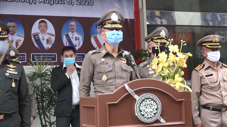 จ.สงขลา รองผู้บัญชาการตำรวจภูธรภาค 9 จัดกำลังกวาดล้างอาชญากรรมระหว่างวันที่ 6-12 สิงหาคม 2563