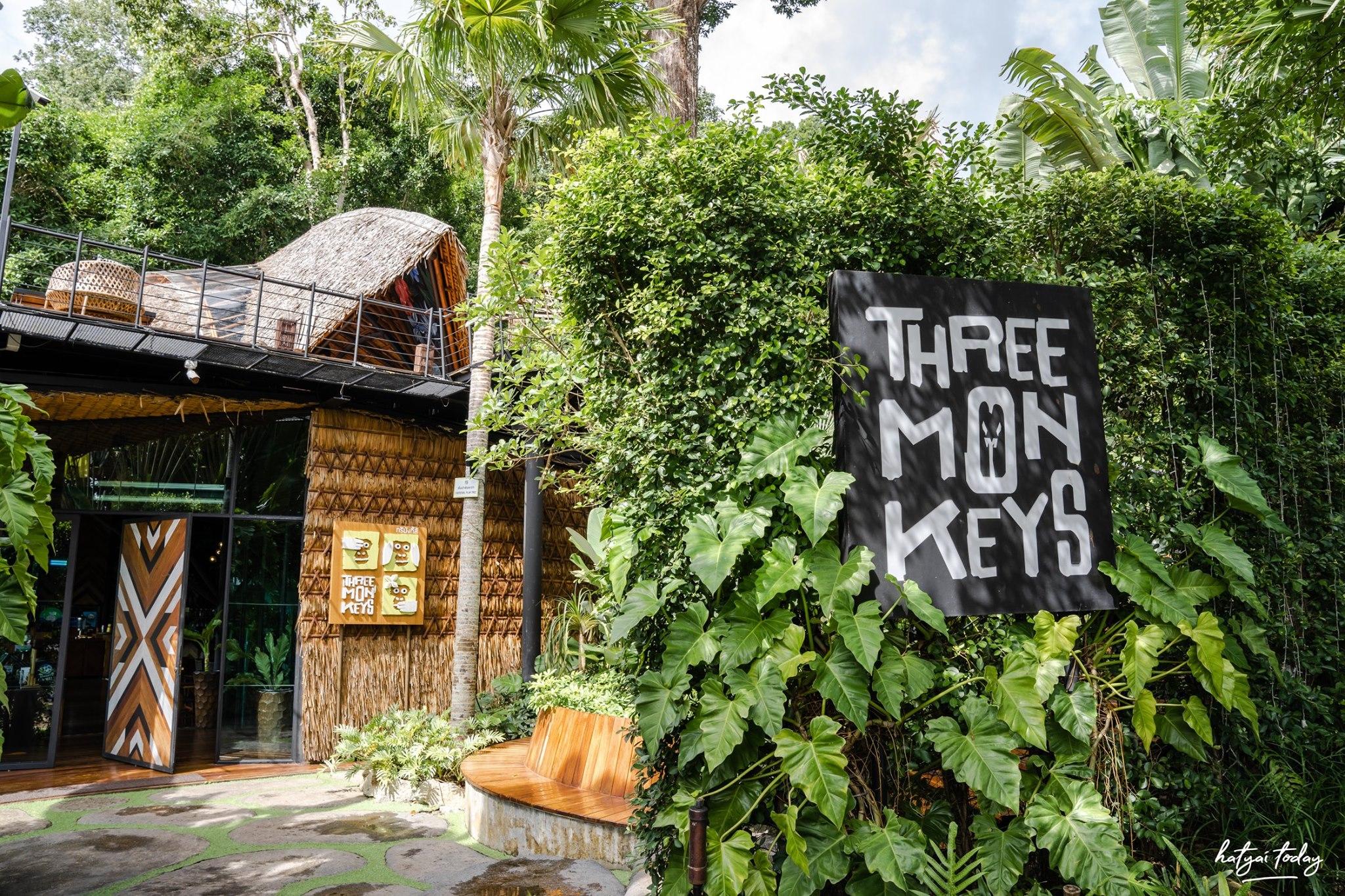 คาเฟ่ภูเก็ต Three Monkeys Restaurant