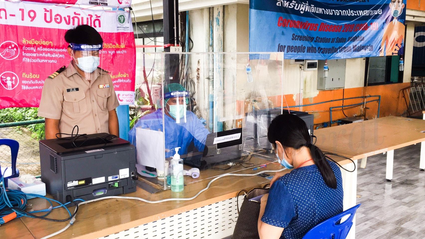 ด่านบูกิตกายูฮีตัม เปิดให้คนไทยที่อาศัยอยู่ในมาเลเซีย เดินทางกลับไทยหลังจากปิดไป14วัน
