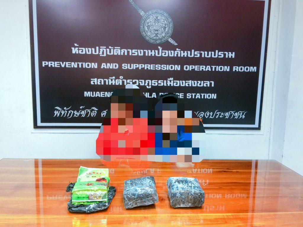 ตำรวจภูธรเมืองสงขลา รวบจับผู้ต้องหา 2 ราย พร้อมยาไอซ์ 3.16 กก. และยาบ้า 103 เม็ด