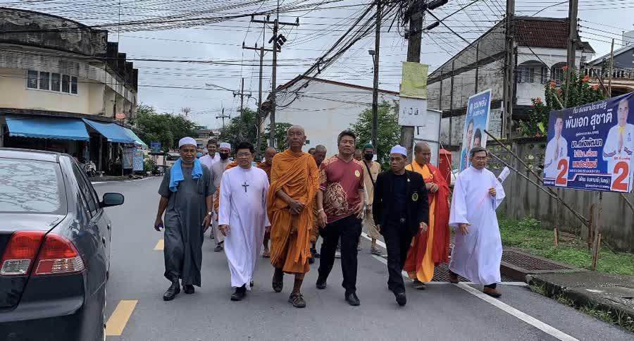 5 ศาสนา เดินเจริญเมตตาให้เกิดสันติสุขให้ประเทศสงบสุข และไม่ได้เกี่ยวกับการเมือง