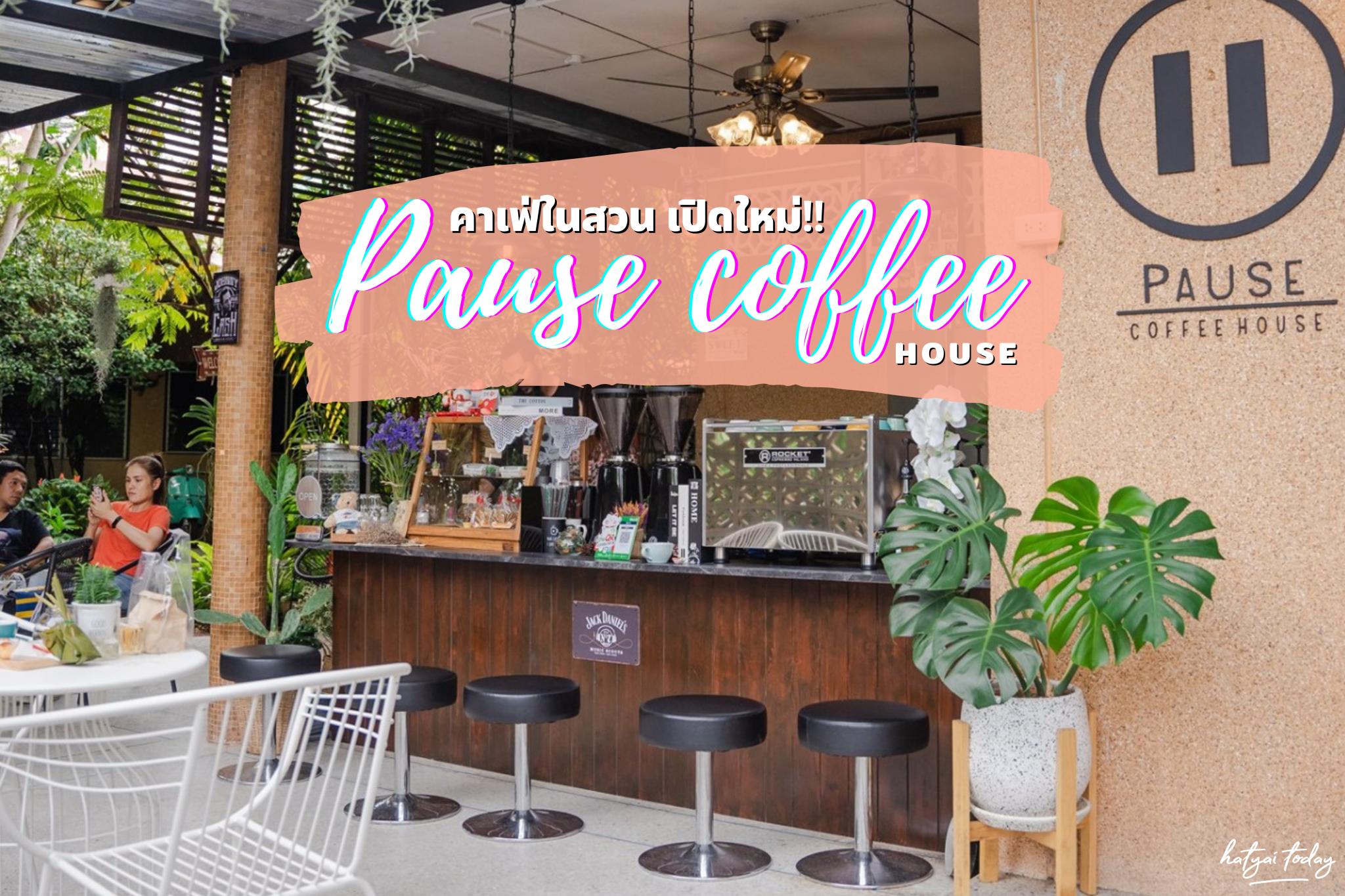 Pause Coffee House Hatyai