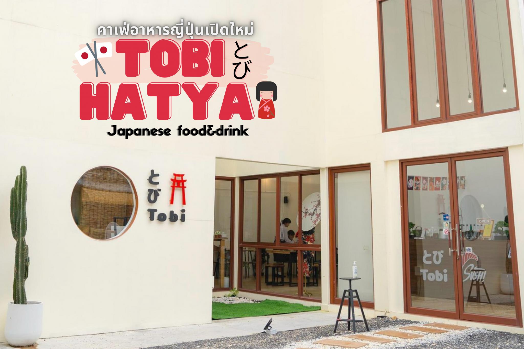 Tobi Hatyai Japanese