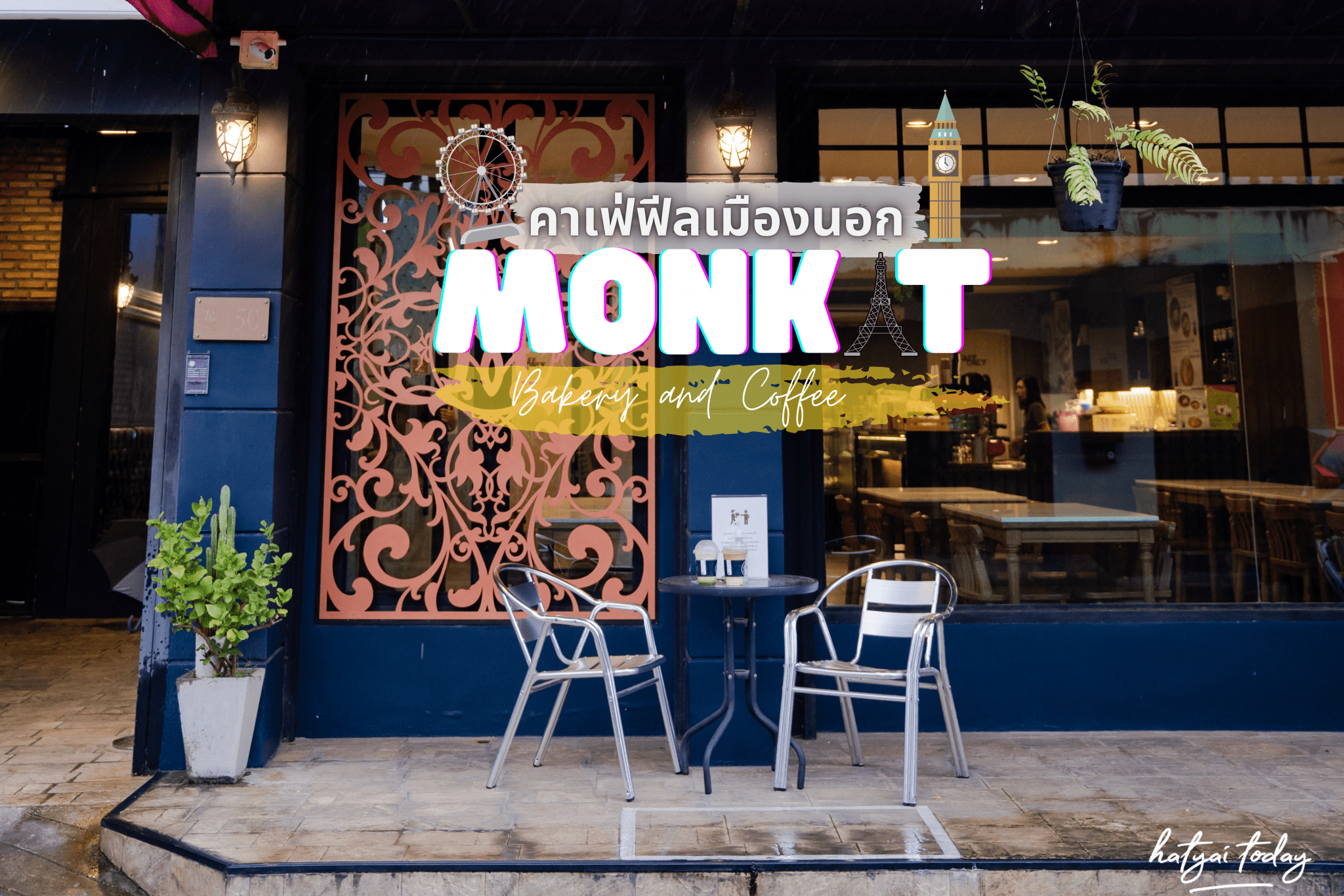 Monkit Bakery and Coffee