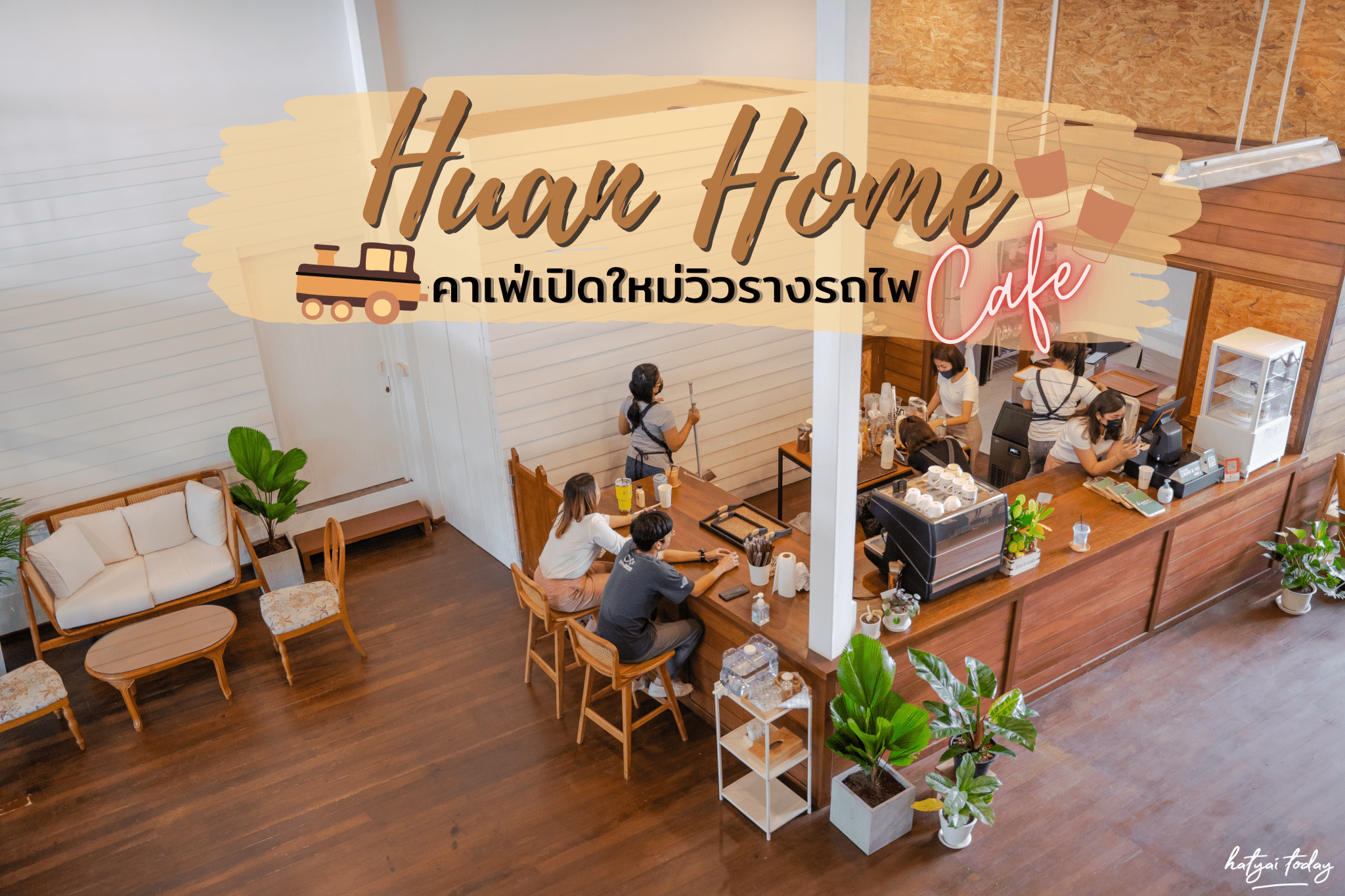 HUAN Home Cafe