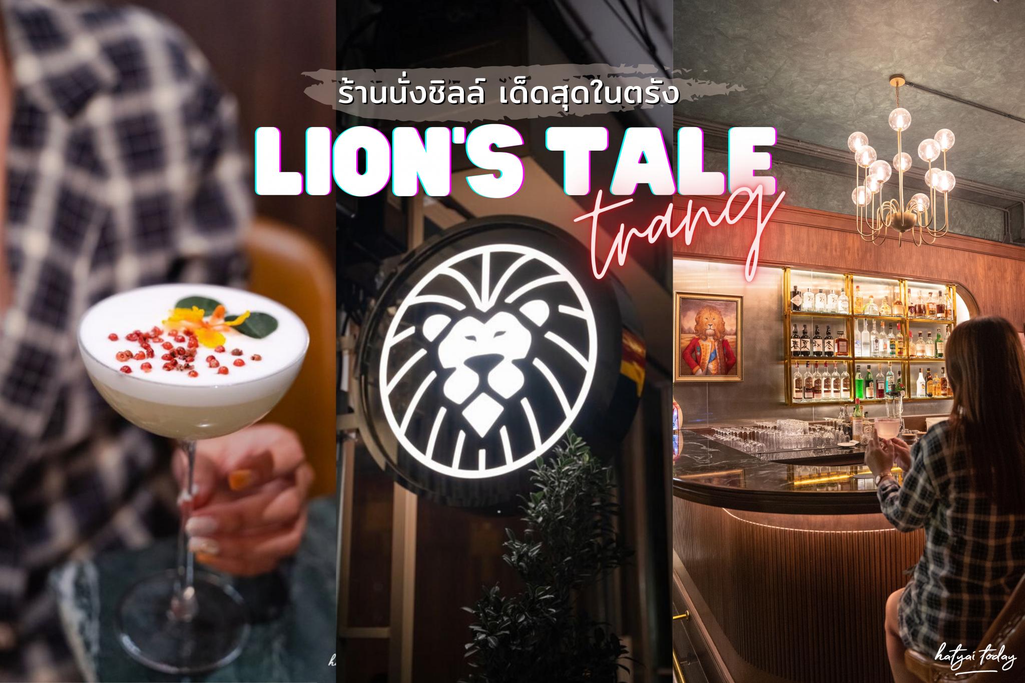 Lion's Tale Trang