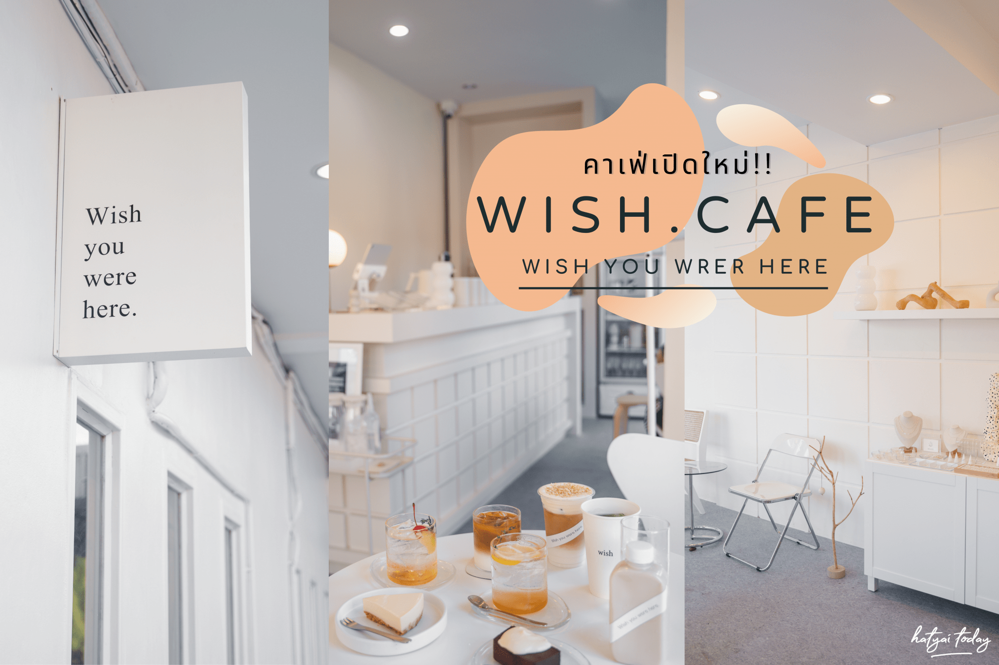 Wish cafe Hatyai