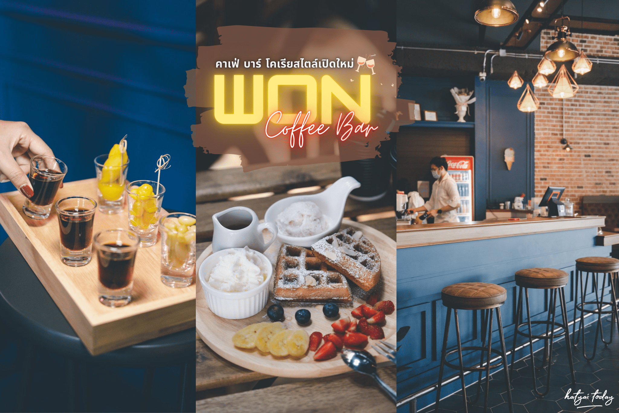 Won Coffee Bar