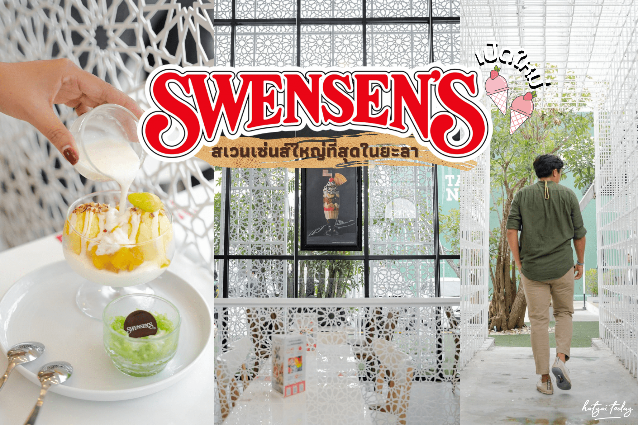 Swensen's at Yala Park