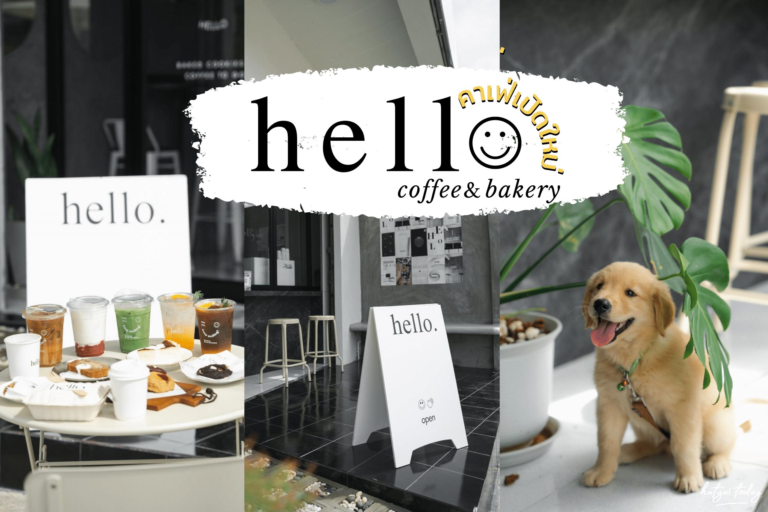 Hello coffee & bakery