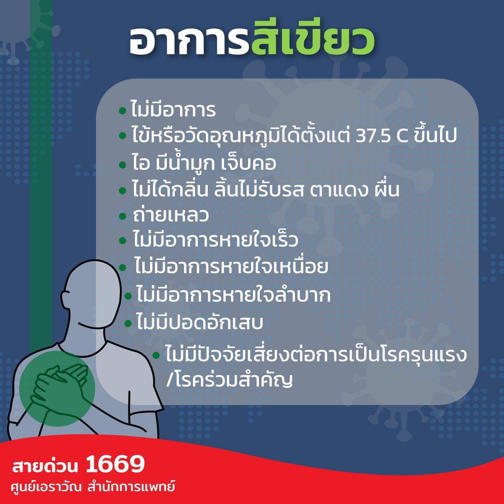 212853906 1241418652984401 4516408755277148579 N